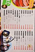 201705台中-和道屋:和道屋50.jpg