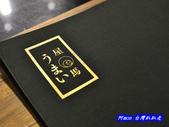201307台中-屋馬燒肉町(中港店):屋馬燒肉町(中港店)25.jpg