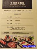 201312台中-上澄鍋物:上澄鍋物38.jpg