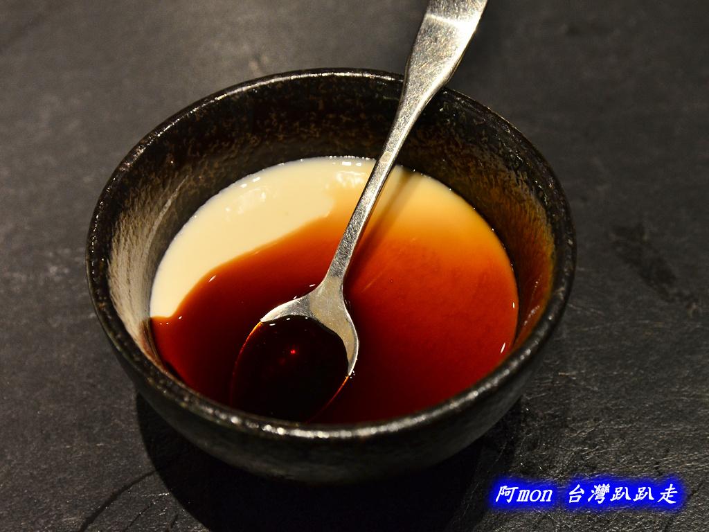 201402台中-元手壽司:元手壽司50.jpg