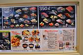 201409日本大阪-大起水產迴轉壽司:大阪大起水產15.jpg