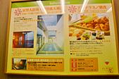 201605日本高山-Alpina溫泉飯店:飛彈高山Alpina溫泉飯店26.jpg