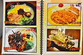 201610台中-丸野鮨日式料理:丸野鮨日式料理07.jpg