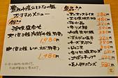 201611日本東京-上野豐丸水產:日本東京上野豐丸水產02.jpg