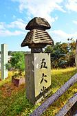201511日本宮城-松島南部屋:日本宮城松島南部屋43.jpg