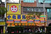 201502台北-萊佳商務旅館:板橋萊佳商務旅館29.jpg
