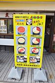 201505日本函館- きくよ食堂海鮮丼飯:きくよ食堂19.jpg