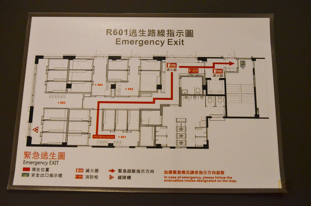 201512台北-發現青年旅館:台北發現青旅22.jpg