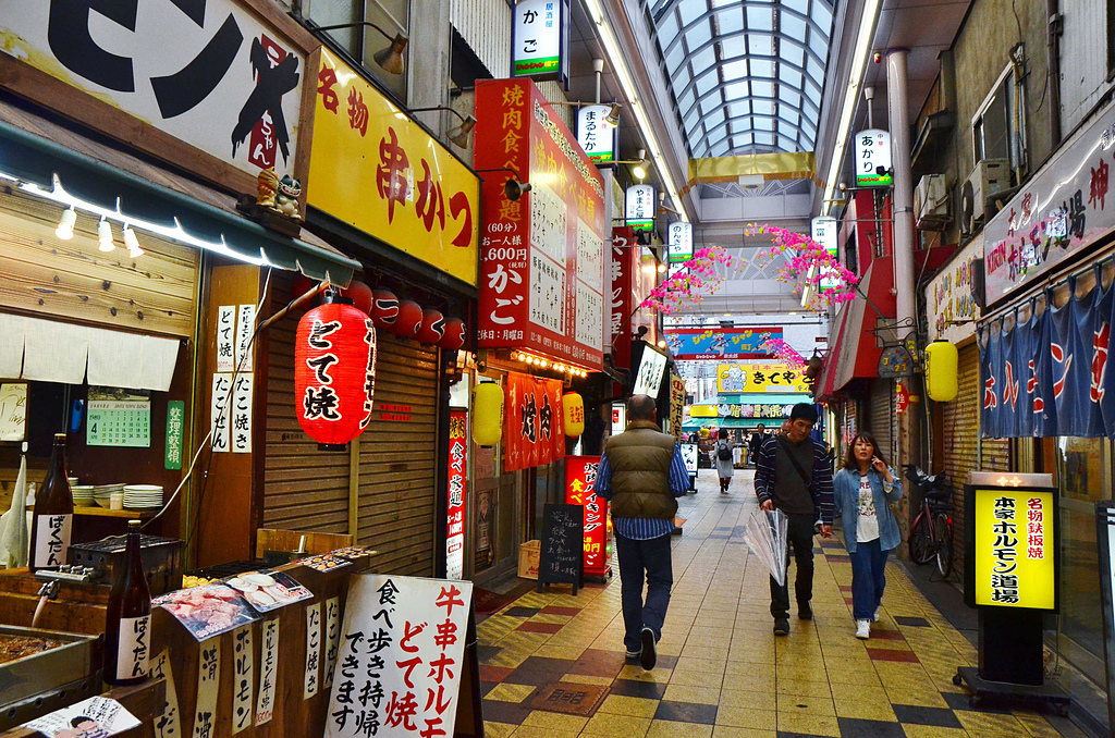 201604日本大阪-大興壽司:日本大阪大興壽司20.jpg