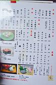 201704日本金澤-近江町市場壽司:近江町市場壽司31.jpg