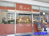 201307台中-The cafe惹咖啡:惹咖啡01.jpg