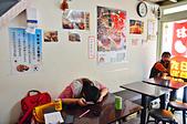 201504台北-日式愛好燒紅葉:台北日式愛好燒紅葉02.jpg