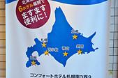 201505日本函館-凱富飯店:函館凱富飯店34.jpg
