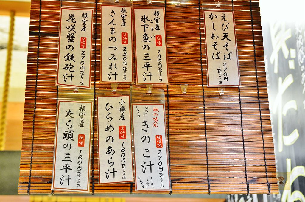 201611日本北海道-札幌根室之花迴轉壽司:北海道札幌根室之花迴轉壽司21.jpg
