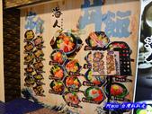 201312台北-海人刺身丼飯:海人刺身丼飯18.jpg