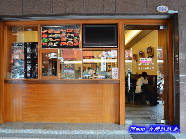1027271972 l - 【台中西屯】長谷川壽司~巷弄中的平民美食,平價壽司再一間,推薦炙壽司系列和茶碗蒸