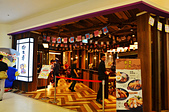 201506台中-樹太老東海店:樹太老37.jpg