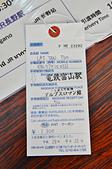 201604日本富山-APA VILLA飯店富山站前:日本富山APA villa飯店富山站前39.jpg