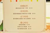 201505台中-梨子咖啡館 崇德店:梨子咖啡館05.jpg