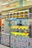 201512香港-西九龍中心美食:香港西九龍中心美食篇84.jpg