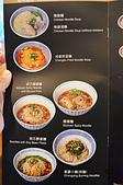 201605台中-段純貞牛肉麵:段純貞牛肉麵04.jpg