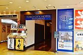 201605日本松本-CABIN頂級飯店:日本松本CABIN頂級飯店12.jpg