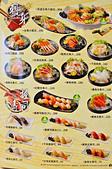201705台中-雲鳥日式料理:台中雲鳥日本料理30.jpg