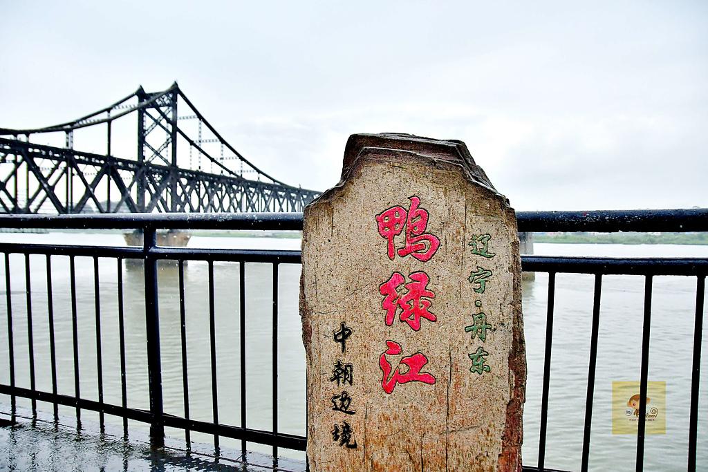 201707中國東北-鴨綠江斷橋:鴨綠江斷橋20.jpg