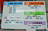 201505日本東京-skybus觀光巴士:觀光巴士12.jpg