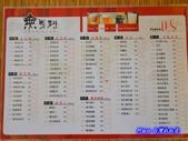 201209台中-無專科料理:無專科01.jpg