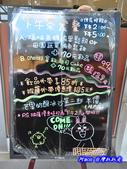 201307台中-The cafe惹咖啡:惹咖啡17.jpg