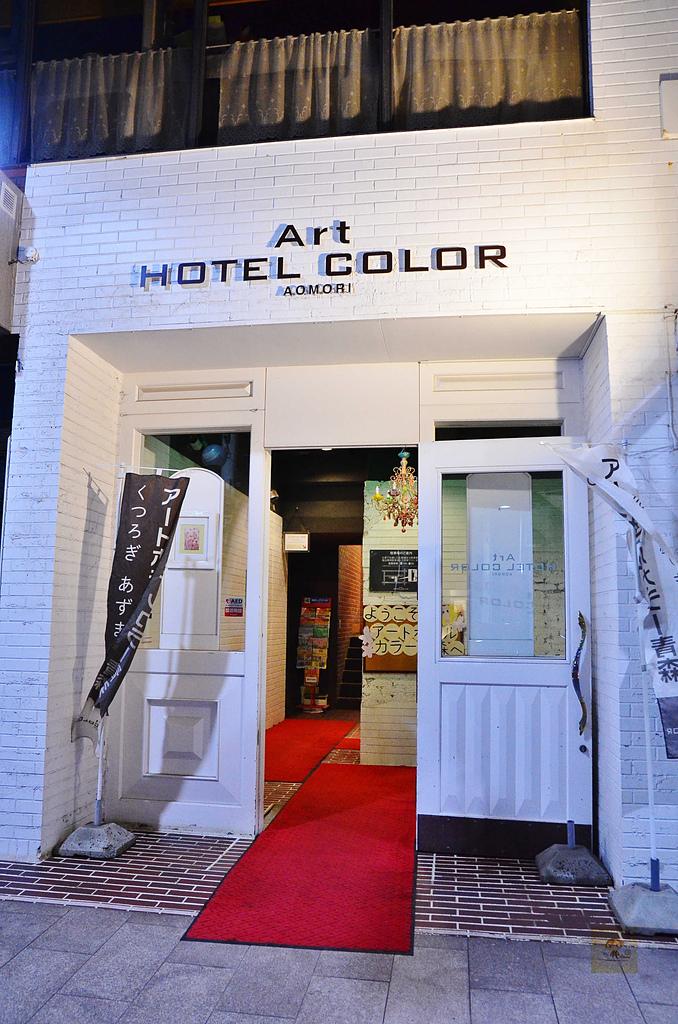 201505日本青森-藝術飯店:青森藝術飯店55.jpg