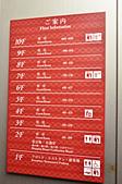 201511日本東京-VIAINN淺草飯店:日本東京VIAINN淺草48.jpg
