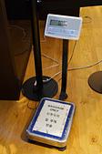 201511日本東京-新宿格拉斯麗飯店:日本東京新宿格拉斯麗飯店095.jpg