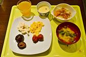 日本鳥取-綠色飯店:日本鳥取綠色飯店55.jpg