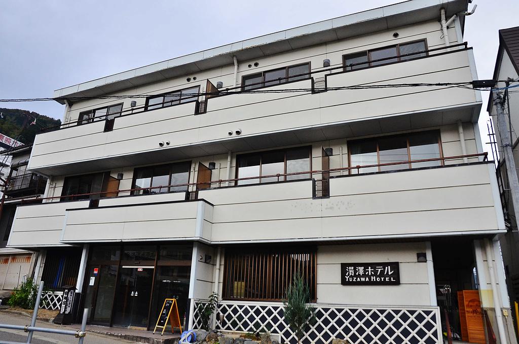 201610日本新潟越後湯澤湯澤旅館:日本新潟越後湯澤旅館14.jpg