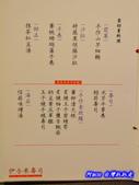 201307台中-伊合米壽司:伊合米65.jpg