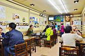 201504日本青森- お食事処おさない :日本青森お食事処おさない05.jpg