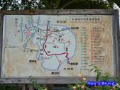 201207嘉義-波妮塔香草花園:波妮塔31.jpg