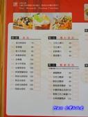 201209台中-無專科料理:無專科15.jpg