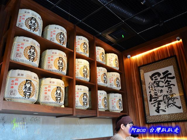 1032380801 l - 【台中西區】一膳食堂~台中知名鰻魚飯店開新分店,還有賣生魚片、串燒、關東煮,近SOGO百貨或