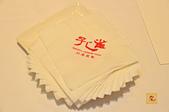201410台中-孔雀川湘食集:孔雀川湘食集07.jpg