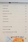 201506台北-gufo27咖啡館:Gufo 2753.jpg