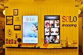 201512香港-SOLO商場:香港solo商場05.jpg