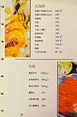 201602台中-リ鍋:刂鍋13.jpg