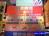 201406台北-暴走食鋪:暴走食鋪07.jpg