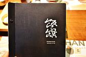 201504台北-飯饌韓式料理:飯饌韓式料理21.jpg