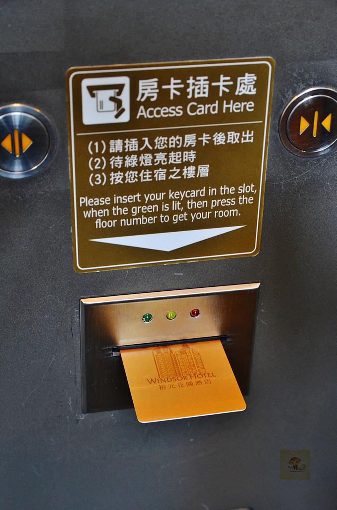 201702台中-裕元花園飯店客房:裕元花園飯店159.jpg
