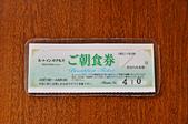 201611日本東京-Rounte INN河口湖飯店:日本東京RounteINN河口湖飯店50.jpg