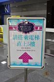 201410台北-愛合購試吃大會:愛合購試吃大會090.jpg